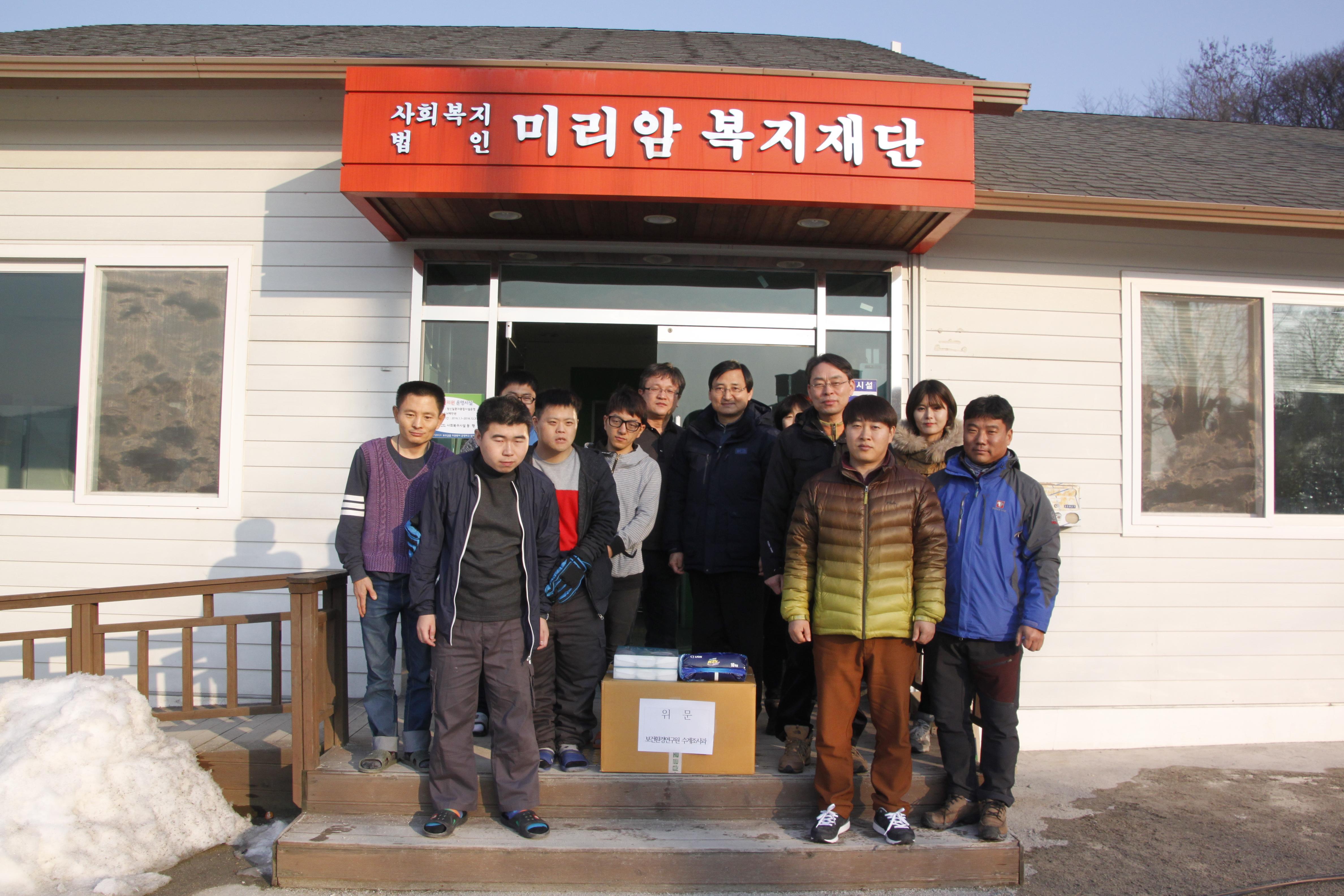 설맞이사회복지시설(동행)위문